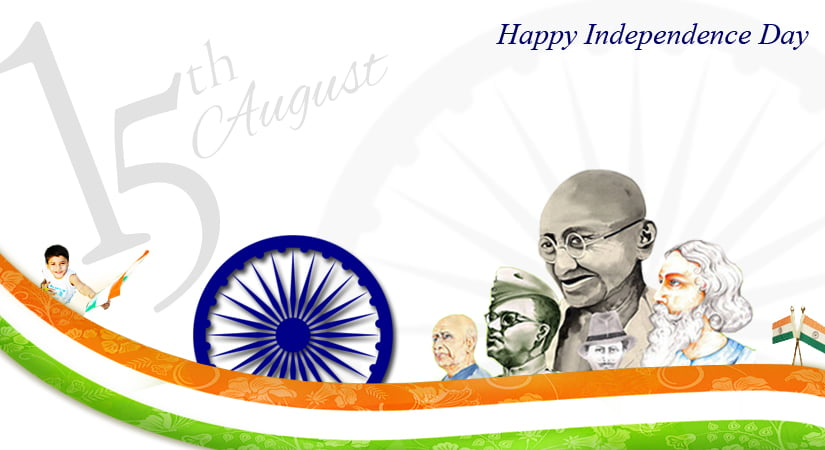 Download Happy Independence Day 2014 HD Wallpaper